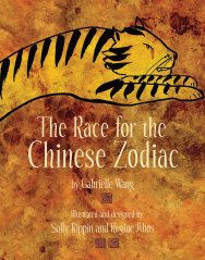 race_chinese_zodiac
